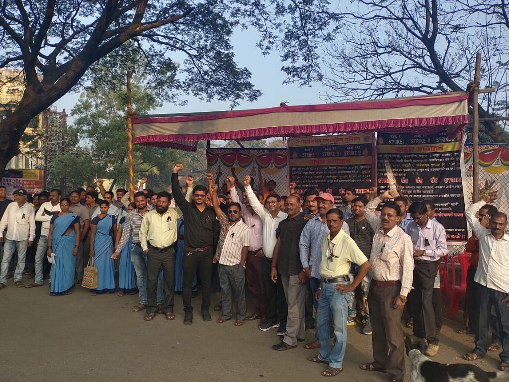 Uran 8 Jan 2020 Strike